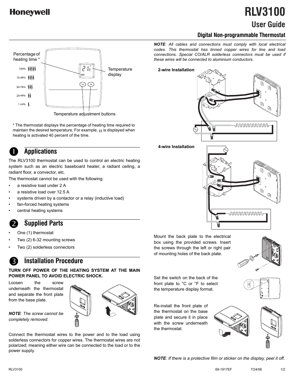 medium resolution of wiring 2 baseboard heater to 1 thermostat