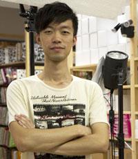 Ho Lam