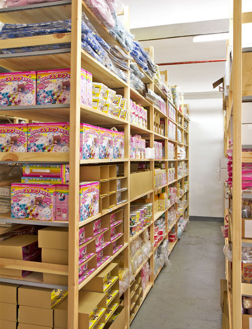 stationery warehouse