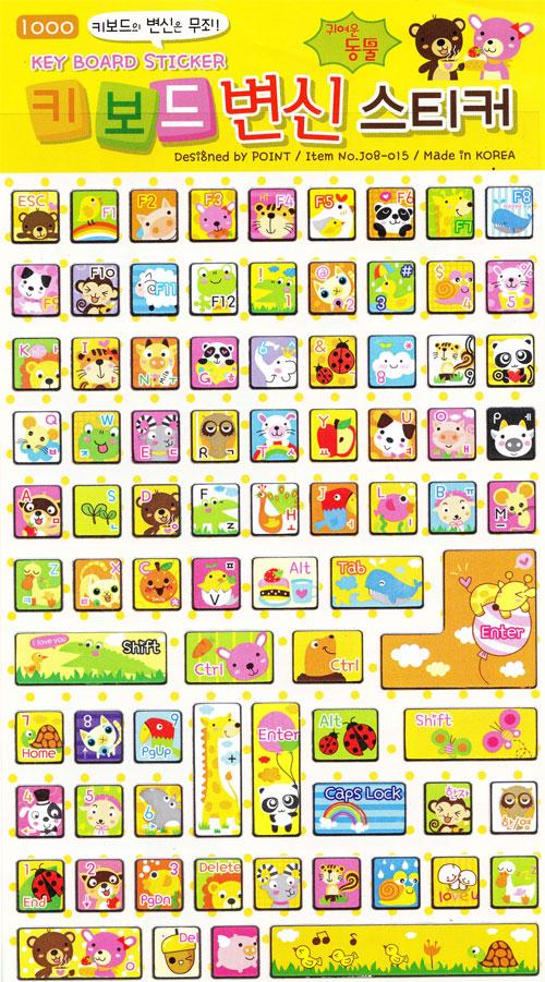 kawaii keyboard sticker