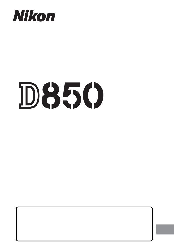 Mode d'emploi Nikon D850 (400 des pages)