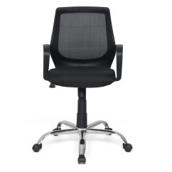Office Chair Hong Kong Rocking Chairs For Porch Hongkong Modfurn South India S Largest Furniture Shop