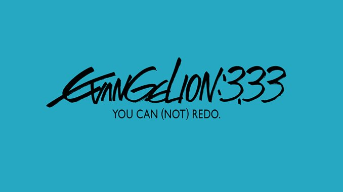 Evangelion3: 3.33 You Can (Not) Advance Blu-ray Cover Artwork ©khara