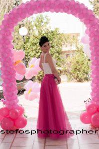 Φούστα μακριά φούξια τούλινη για γάμο