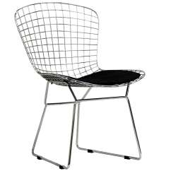 Bertoia Side Chair Directors Covers Habitat Harry Style