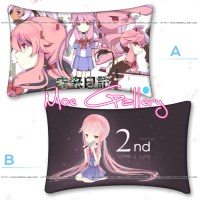 Gasai Yuno Pillow Related Keywords - Gasai Yuno Pillow ...