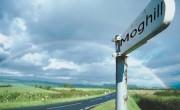 Moghill signpost