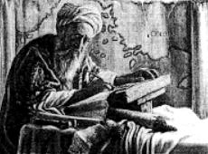 মনসুর হাল্লাজ
