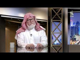واقع المرأة من نظرة شرعية ..قضايا معاصرة مع د.محمد السعيدي