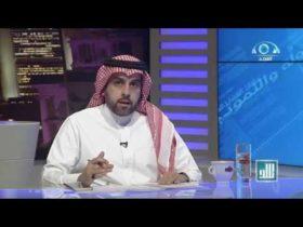 تركيا وأوروبا ماض مضطرب وحاضر مجهول   مع د.محمد السعيدي  