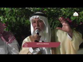 #ديوانية_محمد_السعيدي ـ المتغيرات و مسؤولية المجتمع ـ سعادة اللواء سعد بن عبد الله العريفي