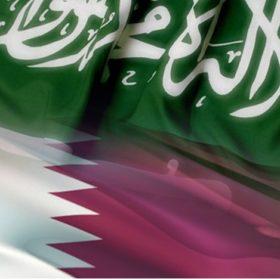 السعودية وقطر ومشروع العمق الاستراتيجي IMG_1022-e1496613392759.jpg?fit=280,279
