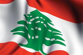 محطات في تاريخ لبنان