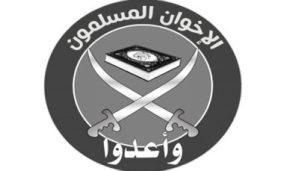 ورقة في مستقبل الإخوان المسلمين