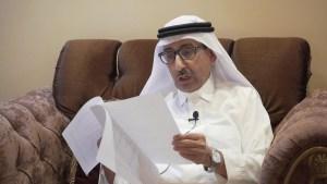 الدعوة والدولة في سيرة الملك عبدالعزيز   أ.د أحمد بن عبدالعزبز البسام #ديوانية_محمد_السعيدي