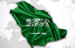 اتحاد علماء الإخوان والإسلام السعودي مرة أخرى