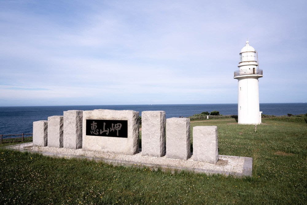 The lighthouse sign