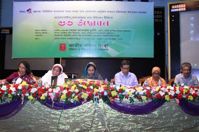 Launching Ceremony of Web Portal, Knowledge Bank and Women TV