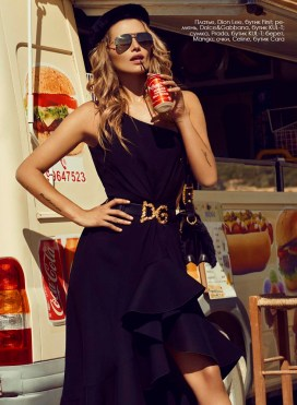 Dress, Dion Lee, First; belt, Dolce&Gabbana, KUL-T; bag, Prada, KUL-T; beret, Mango; glasses, Celine, Cara