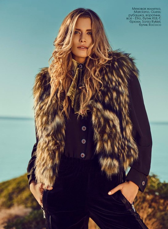 Fur vest, Marciano, Guess; shirt, collar, all - Etro, KUL-T; trousers, Sonia Rykiel, Rococo
