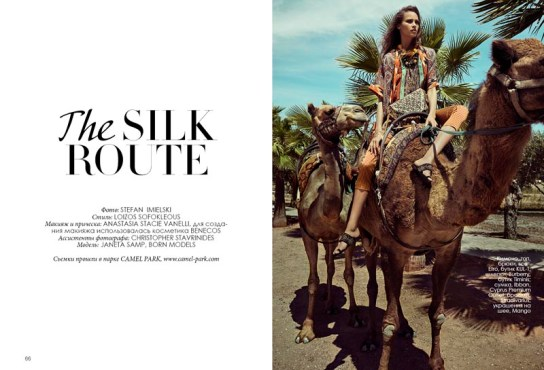 Kimono, top, trousers, all - Etro, KUL-T boutique; shoes, Burberry, Timinis boutique; bag, Ibban, Cyprus Premium Outlet; bracelet, Stradivarius; necklace, Mango
