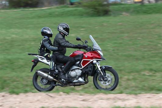 Für Leute, denen Mode wichtig ist, ist der Croissantourer das beste Honda-Reisemotorrad im Bereich über 250 kg.