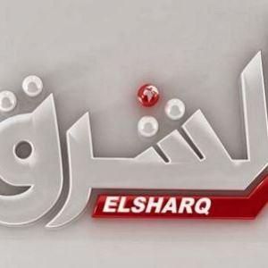 تردد قناة الشرق الجديد 2017 El Sharq تردد قناة الشرق الاخوانية اخر تحديث 2017