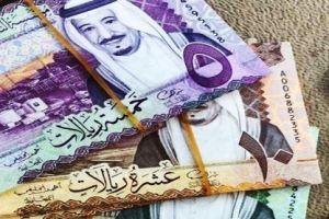 تحديث الان.. سعر الريال السعودي في السوق السوداء اليوم الجمعة 21/4/2017