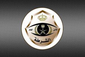 ضبط شاب أطلق النار على مراهق سعودي وأصابه بعدة طلقات بالشرقية