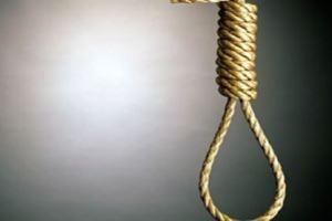 إنتحار طالبة شنقا بسبب تَزوَّج والدها بعد وفاة والدتها في السعودية