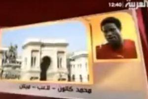فيديو من الذاكرة.. كالون يتحدث عن منصور البلوي ويكذب نادي الهلال ومنسوبيه