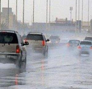 طقس مكة اليوم الاحد حالة الطقس في مكة اليوم