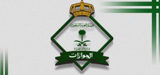 حقيقة فرض السعودية رسوم 500 ريال على السائق الخاص