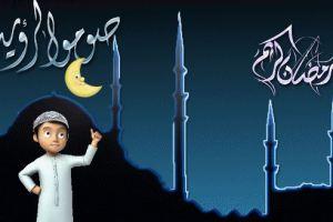 احاديث عن شهر رمضان .. من صام رمضان إيمانا واحتسابا غفر له ما تقدم من ذنبه