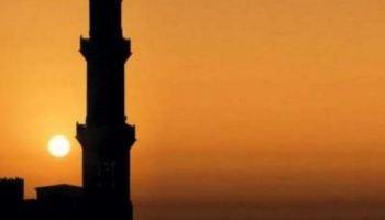 متى ياذن المغرب مكه موعد اذان المغرب مكة المكرمة المختصر كوم