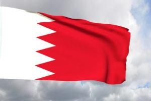 اين يقع اوت لت البحرين
