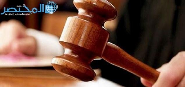 قائمة أسماء الأمراء والمسؤولين ورجال الأعمال الموقوفين بسبب الفساد