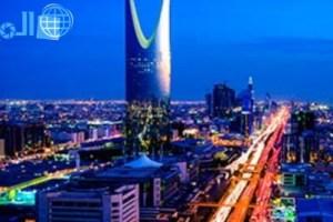 كم تبعد مدينة الدوادمي عن الرياض ؟