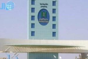 تخصصات جامعة تبوك التعليم عن بعد انتساب 1441