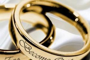 معاملة زواج ابن مواطنة من سعودية اجراءات