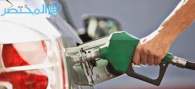 احدث أسعار البنزين والديزل في السعودية بعد فرض ضريبة القيمة المضافة