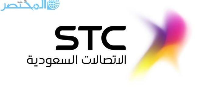 وظائف إدارية شاغرة للخريجين في شركة الاتصالات السعودية.. رابط التقديم