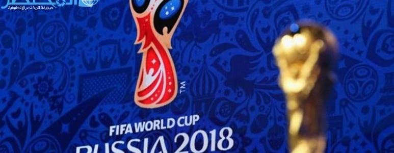 ترددات جميع القنوات الأرضية المصرية التي تبث مباريات مصر في كأس العالم روسيا 2018 على النايل سات مفتوحة مجانا