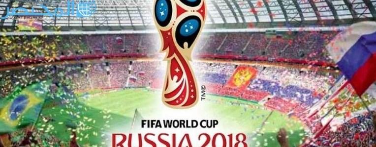 موعد مباراة السعودية وروسيا في كاس العالم 2018 والقنوات المفتوحة الناقلة للمباراة بتعليق عربي