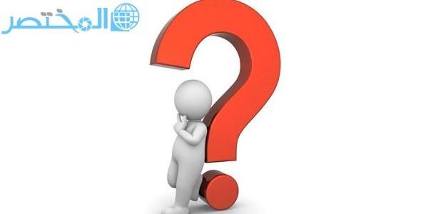 حل لغز هي وحدة قياس درجة الحرارة المستعملة في البلدان