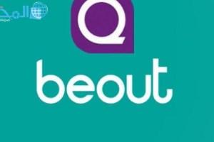 تردد قناه بي اوت كيو الرياضية الجديد Beoutq على النايل سات 2018