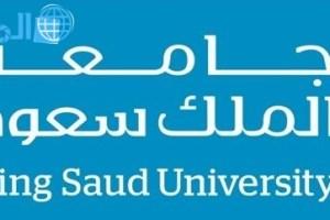 اسبوع المهنة جامعة الملك سعود 2020 – 1442