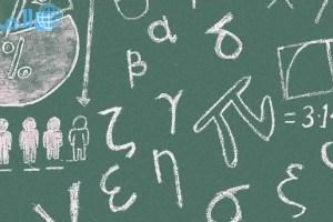 توزيع الرياضيات 4 مقررات 1441 ثانوي