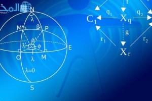 تحضير فيزياء 2 مقررات 1441 علوم طبيعية