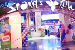 ملاهي سباركيز ألعاب ممتعة مشوقة في السعودية